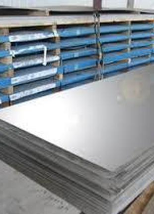 Лист 2.0х1250х2500 мм нержавеющий AISI 304(08Х18Н10)