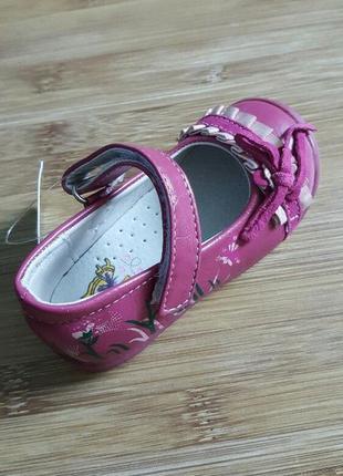 Туфли на девочку mxm