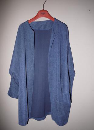 Синяя накидка ( летнее пальто )) фактурная ткань  . оверсайз