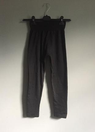 Моделирующие лосины / спортивные штаны . чёрные
