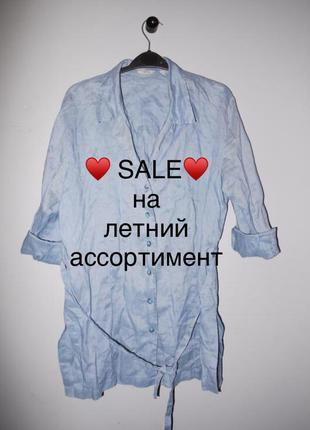 Mango летнее платье - рубашка . коттон ( под джинс )сток )