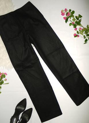 Супер крутые теплые брюки из 100% мягкой шерсти . на талию чер...