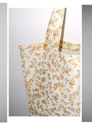 Очень большая тканевая сумка в цветочек . кремовая коричневая