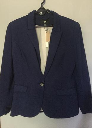 Пиджак трикотажный синий h&m узкие лацканы