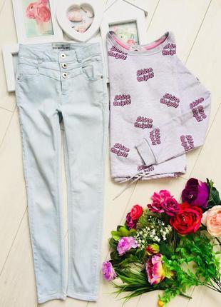 Летние джинсы скинни с высокой талией