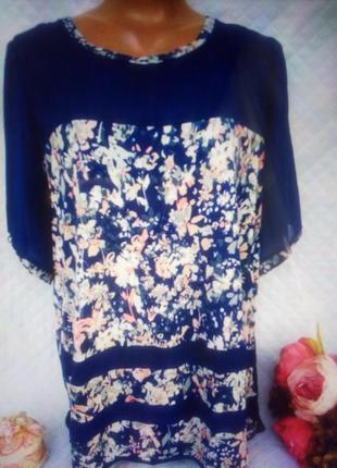 """Красивая туника/блуза  """"цветочная поляна""""   с шифоновыми встав..."""