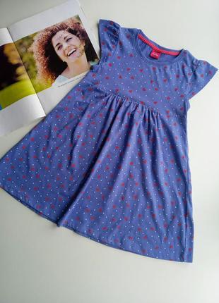 Гарна сукня ❤️❤️❤️ 4-5 роки