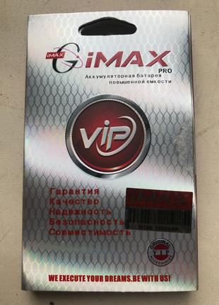 Аккумулятор Samsung i8160 1650mA IMAX