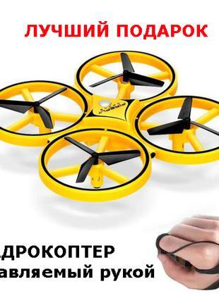 Квадрокоптер Tracker 001 управление с руки