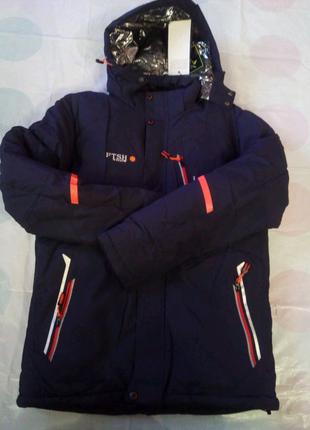 Куртка на холофайбере распродажа