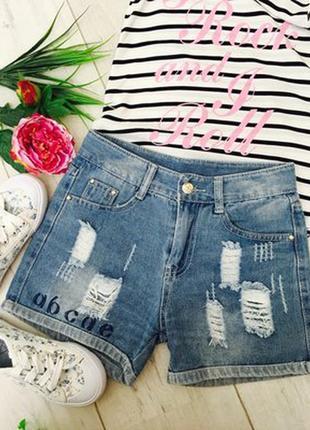 Рваные джинсовые шорты  с высокой посадкой