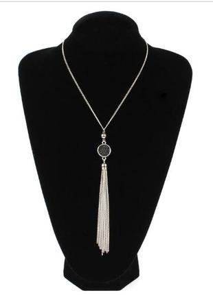 Длинная цепочка ожерелье с подвеской кисточкой серебристого цвета