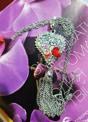 Длинная цепочка ожерелье с подвеской сердце серебристого цвета