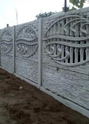 Плиты и столбы для бетонных еврозаборов