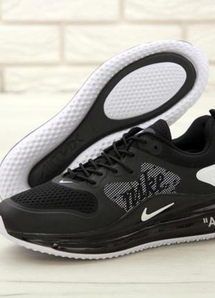 Nike air max 720 black мужские кроссовки найк аир макс черные ...