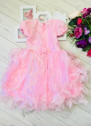 Шикарное пышное платье органза