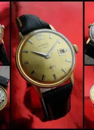 ВОСТОК МУЖСКИЕ ПОЗОЛОЧЕННЫЕ сделано в СССР 70-х механические часы