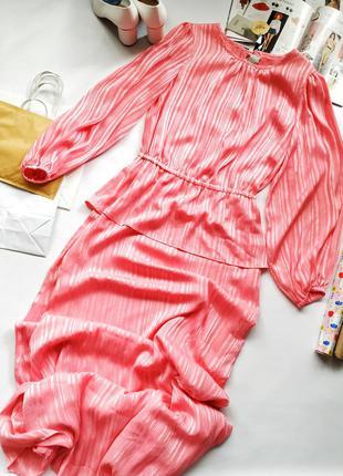 Нарядное розовое макси платье в пол длинный рукав ichi