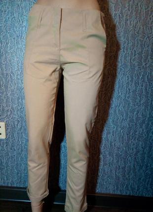 Женские брюки штаны с подворотом.