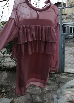 Платье. Цвет пудра