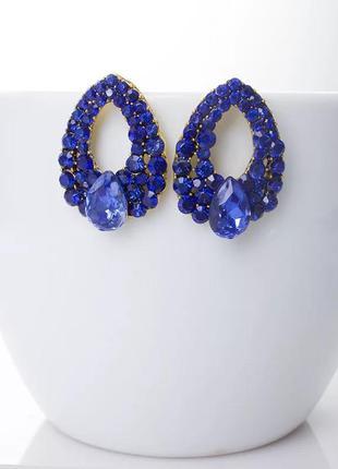 Серьги гвоздики с камнями синие