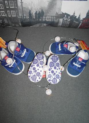 Кроссовки, пинетки, первая обувь 0-6м, 6-12м,12-18м