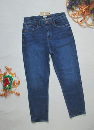 Шикарные стильные джинсы мом с необработанным краем высокая по...