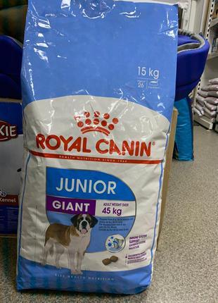 Корм Royal Canin Gigant Junior 15 кг для щенков гигантских пород