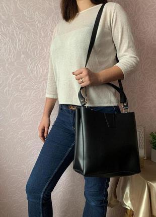 Классическая сумка с коротким и длинным ремешком