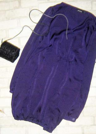 Обалденное платье -твника, цвета весны 2020