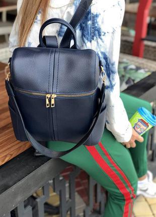 Сумка рюкзак синий классический городской а4