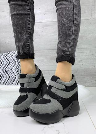 Стильные кроссовки на платформе,кроссовки на танкетке,черно се...