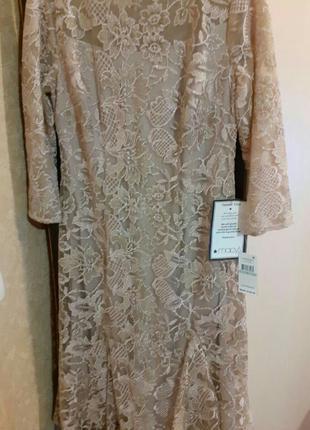 Шикарное новое Платье из США