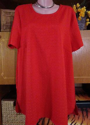 Шикарная красно оранжевая блузочка большой размер 24