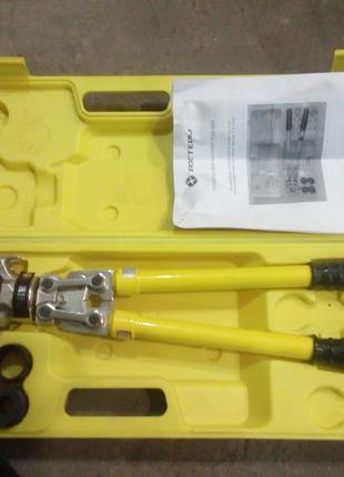 Пресс-клещи для пластиковых труб