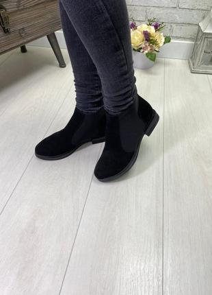 Демисезонные ботинки замша