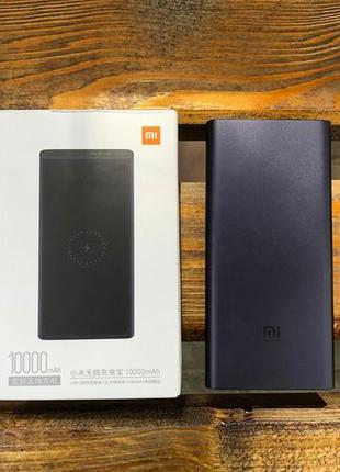 Powerbank аккумулятор Xiaomi Mi Power Bank Wireless 10000 mAh