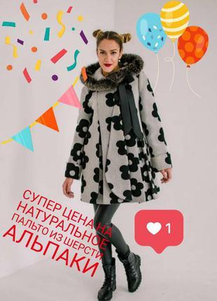 Шерстяное теплое пальто цветочный принт бант капюшон с мехом r...