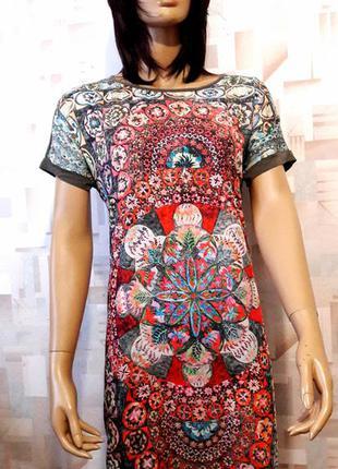 Классное платье миди с ярким принтом от b.c.