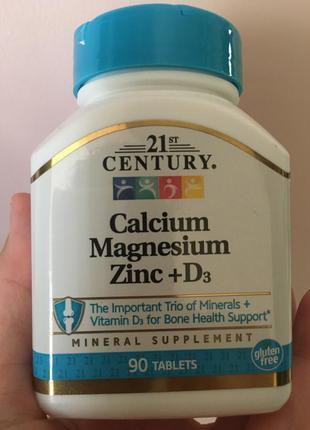 Крепкие кости (кальций магний цинк d3) витамины минералы