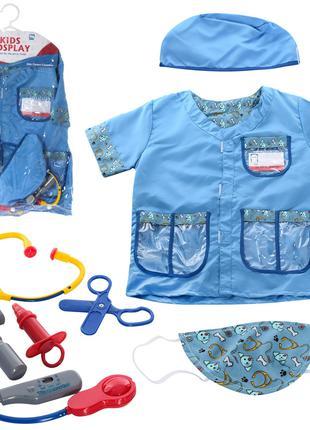 Детский набор доктора детский KN8017 халат