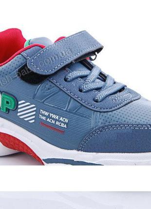 Ультра-модные кроссовки бренда y.top для мальчика