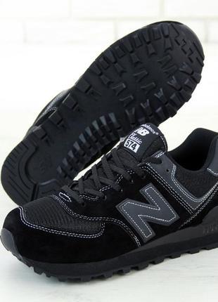 New balance 574 black, мужские чёрные кроссовки нью беленс вес...