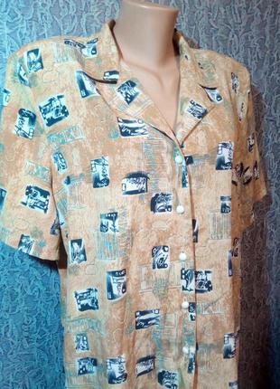 Блузка рубашка.