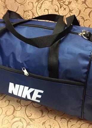 Дорожная, спортивная сумка! цвета!