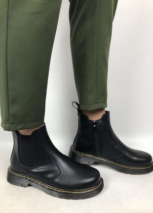Женские ботинки на резинке черные кожаные