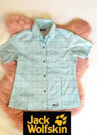 Женская туристическая рубашка в клетку для путешествий jack wo...