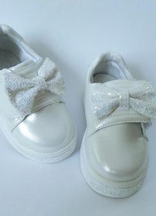 Крутые кроссовки (туфли, мокасины) для девочки, стелька 14 см