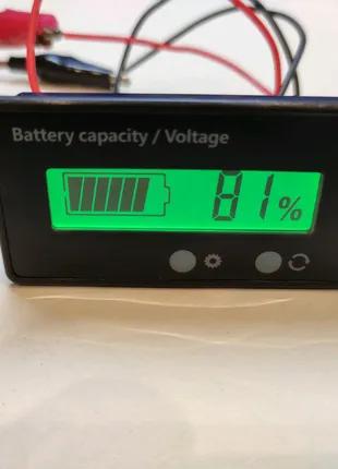 Индикатор уровня заряда аккумуляторов