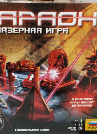 Лазерные шахматы фараон
